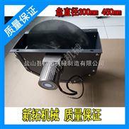 机床切削液盘式油水分离器盘式刮油机油水分离机WSC-300