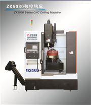 数控钻床  高性能ZK5030立式数控钻床 可钻孔、攻丝、镗孔