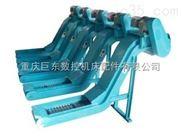 各种机床-重庆提升式链板排屑机供应商
