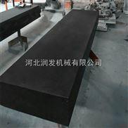 大理石检验平板