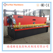 QC11Y-8*4000-GMZ0840液压闸式剪板机CR7
