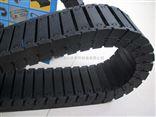 齐全昆山工程塑料拖链机床工程塑料拖链