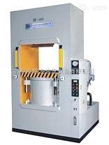 上海框式油压机生产厂家