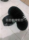 缝合式除尘伸缩防护罩
