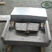 防铁销钢板式防护罩