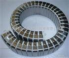 昆山1200加工中心矩形金屬軟管