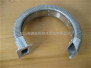 齐全-昆山CNC金属软管加工