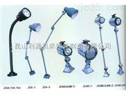 昆山1010乐虎国际手机平台工作灯