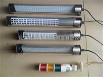 昆山CNC数控机床LED工作灯