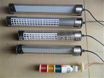 昆山CNC加工中心机床防水荧光灯