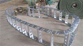 选煤机钢铝拖链TL125-350*100*150*4500