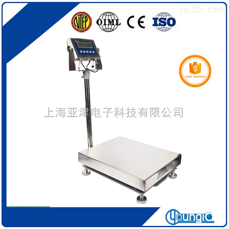 上海防爆电子台秤TCS-30公斤防爆电子台秤供应