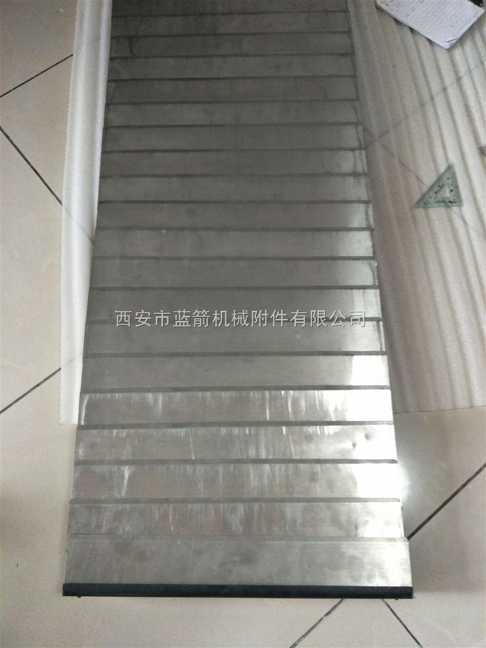 江苏盔甲式风琴防护罩
