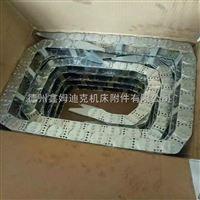 TL型钢制拖链生产厂家/钢铝拖链销售厂家