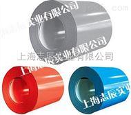 品质保障高耐候彩涂板供应