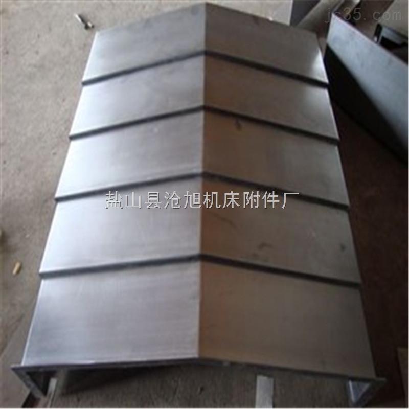 数控切割机Z轴专用钢板防护罩
