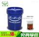 中山硬膜防锈油