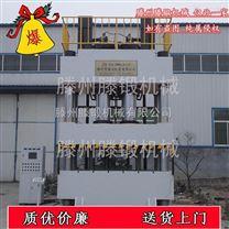 滕锻直销 2500吨四柱液压机 复合材料模压专用液压机