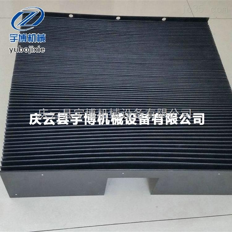 供应柔性风琴式防护罩 机床导轨伸缩护罩 风琴罩