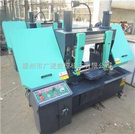GB4250北京供应两项点液压加紧带锯床 双立柱卧式带锯床