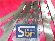 進口優質白鋼刀條板AAA超硬白鋼硬度盤錦市