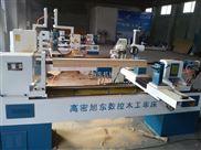三轴数控木工车床 三轴双刀数控木工车床图片厂家直销