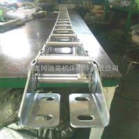 机床设备铝合金钢铝拖链
