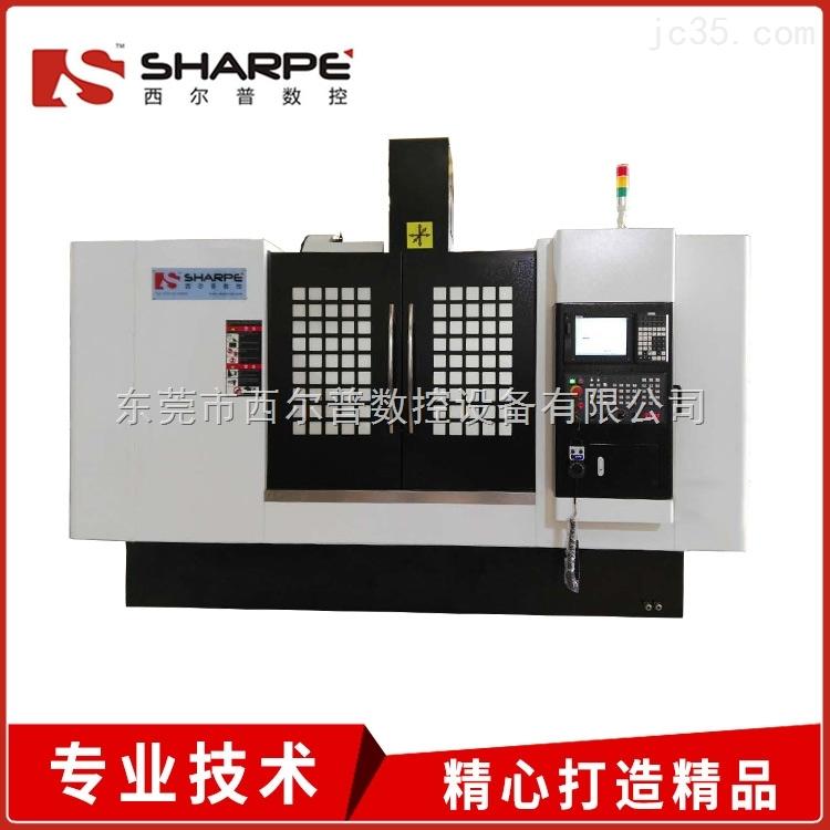 供应西尔普新款1060L立式加工中心、数控加工中心