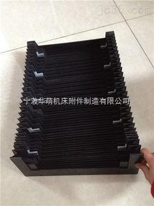 上海苏州直线导轨防护罩 一字型风琴防尘罩精致耐用