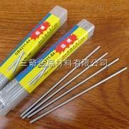 哈二工高速钢车刀  材质:M2-6542