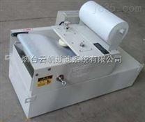 定制机床冷却液过滤装置