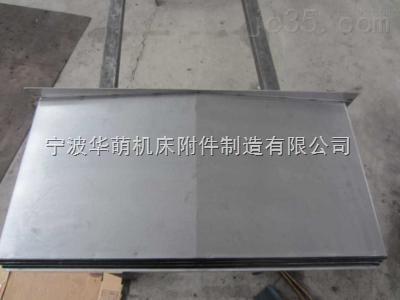 杭州宁波机床防护罩 钢板式伸缩防护罩 立柱钣金护罩