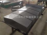 苏州昆山龙门铣床钢板防护罩 友嘉加工中心护板