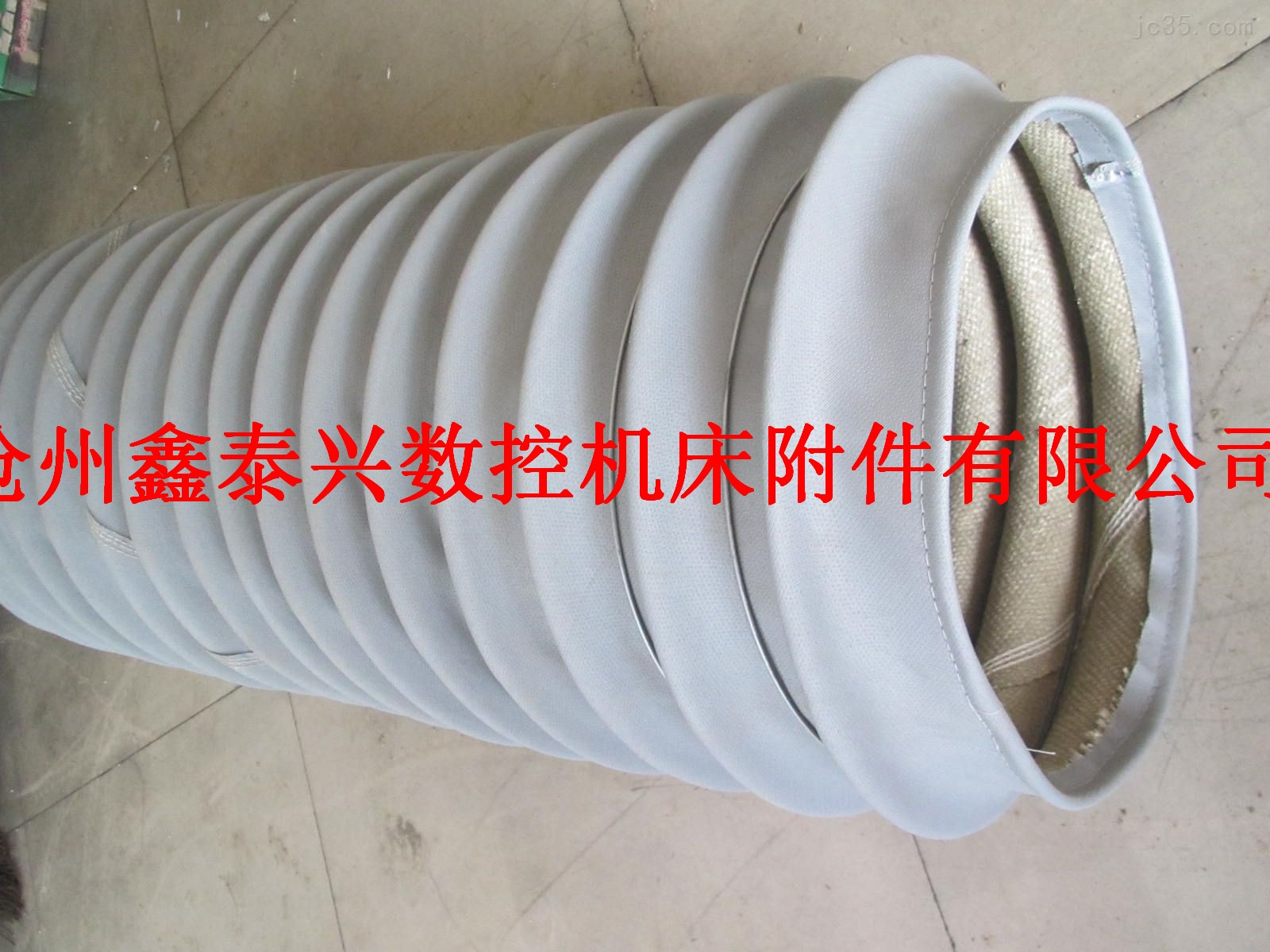 双层帆布帆布软防护罩