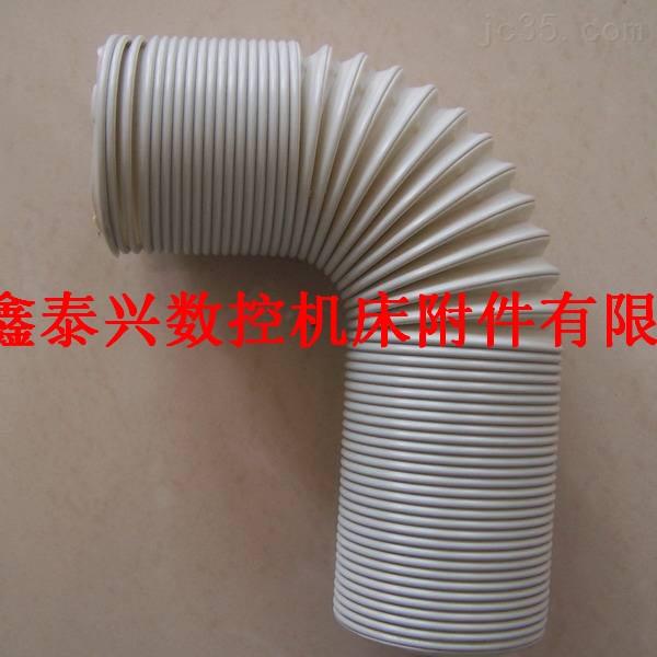 钢丝骨架支撑软连接防护罩