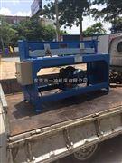 电动剪板机  经济环保型电动剪板机