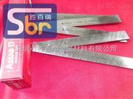 AAA白钢条规格高速钢刀具吕梁