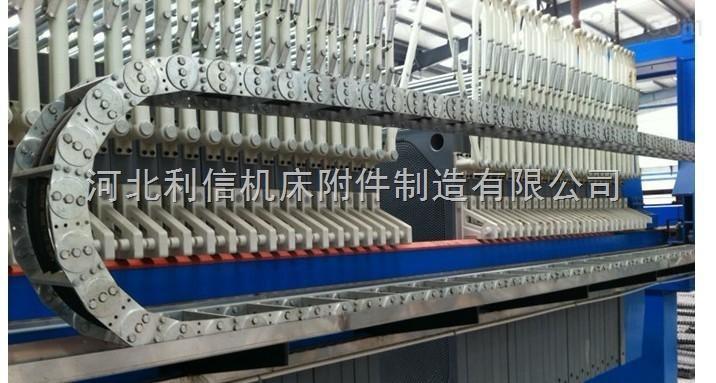 洛阳TL95载重型钢制拖链起重设备专用