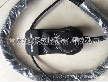 台湾手轮 手持脉冲发生器