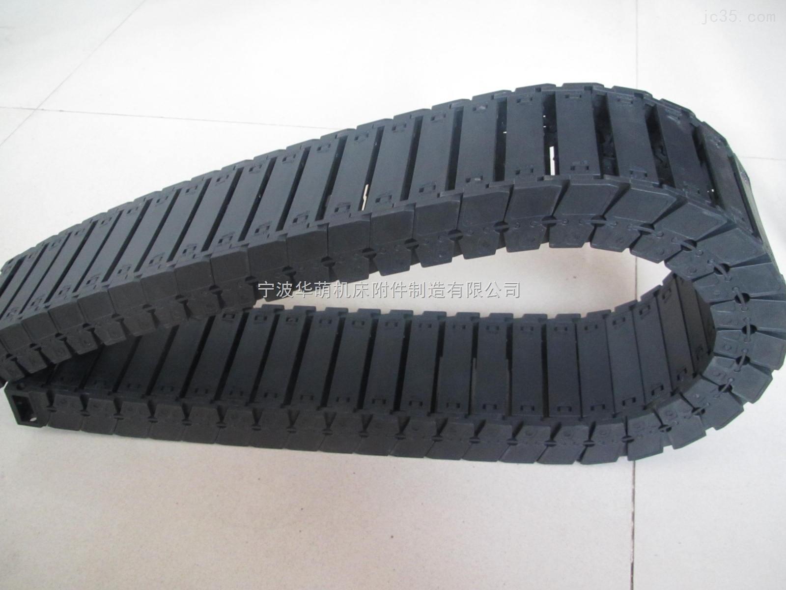杭州苏州机床坦克链 S型尼龙塑料拖链全封闭工程拖链