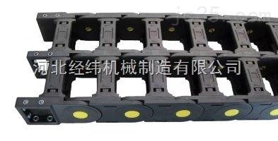 高速消音机床常用耐磨塑料拖链