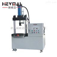 小型双柱液压机