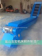 链板式排屑机厂