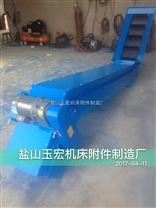 链板式排屑机厂家
