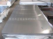 直销430不锈钢板,耐腐蚀430不锈钢板用途