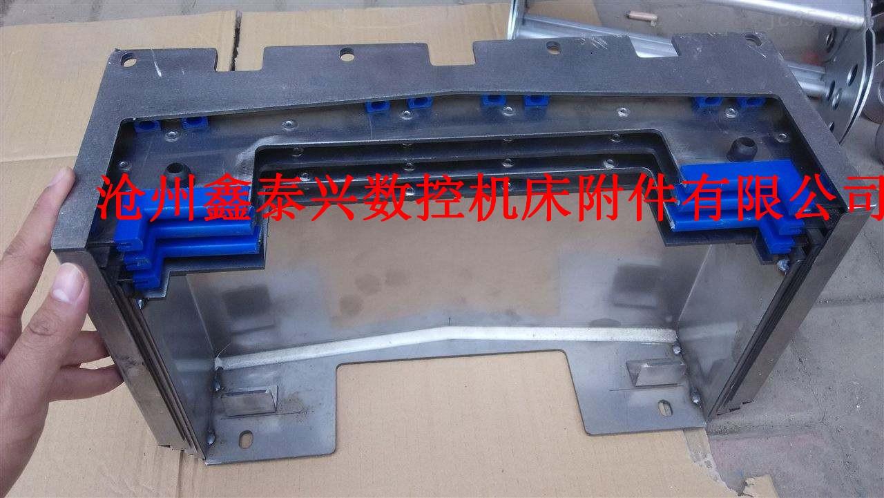 自动设备钢板防护罩