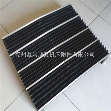 机床附件防护罩 机床防护罩