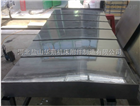 浙江平轨钢板防护罩