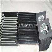 各种雕刻机保护导轨风琴防尘罩