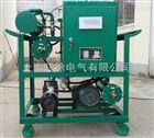 TGJ-50分离式滤油机